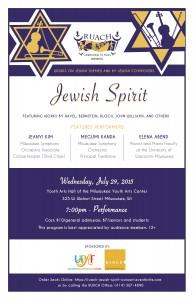 JewishSpiritPoster7.29.15 - final-page-001